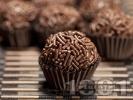 Рецепта Домашни бонбони Таралежки